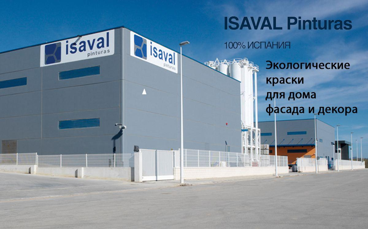 about_Isaval