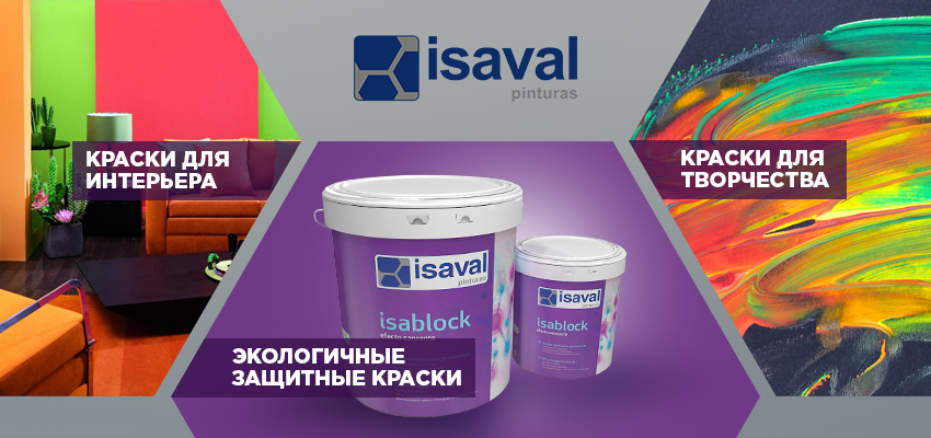 Isaval_paints
